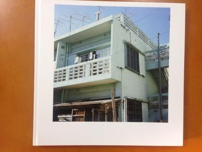 浜昇写真集『沖縄という名 かなたへの海 』