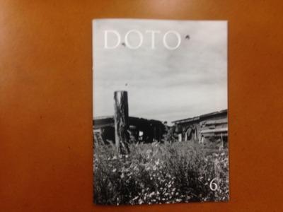 松井宏樹写真集『DOTO 6』