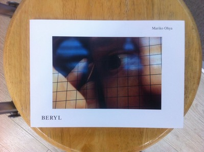大矢真梨子『BERYL』