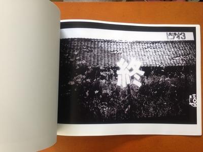 鈴木育郎写真集『赤縛深紅』2