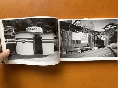柴田秀一郎写真集『バス停留所』2