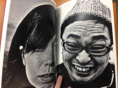 千葉雅人写真集『DYUF! でゅふっ』3