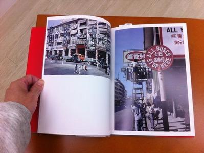 長野重一写真集「マガジン・ワーク 60年代」1