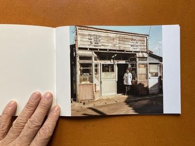 林朋彦写真集『2020年 ネガの旅 紀伊半島1990』1