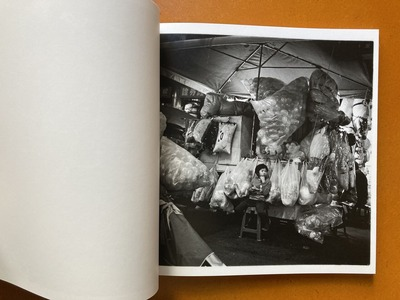 野口靖子写真集『台湾』3