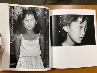 山内道雄写真集『こども』2