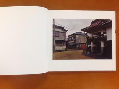 尾仲浩二写真集『SHORT TRIP AGAIN matatabi 2』1