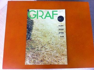 GRAF vol.01