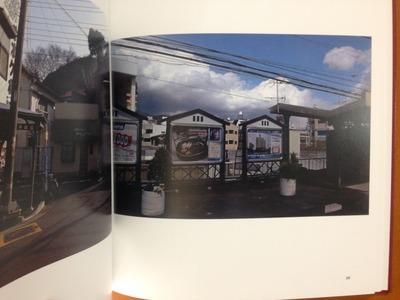 鶴田厚博写真集『AFTER THE RAIN』3