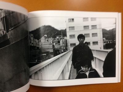 阿部淳写真集『1981 コウベ』5