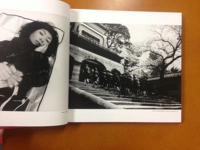 溝口良夫写真集『草匂う日々』2