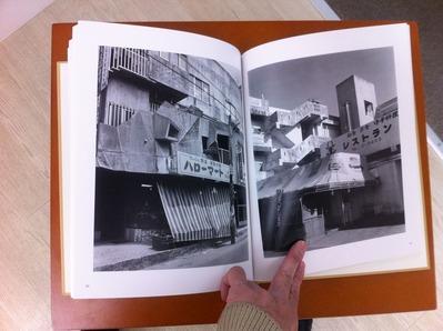 栗原滋写真集 『螺旋1973-1992 OKINAWA』4