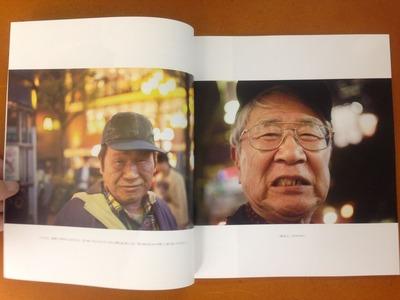 WOMB Vol.4 川崎璃乃