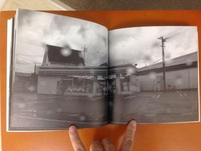山口聡一郎写真集『Driving Rain』4