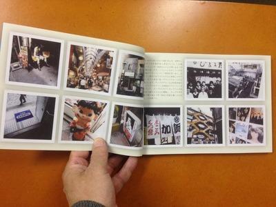 『写真の友・街道マガジン vol.5』1