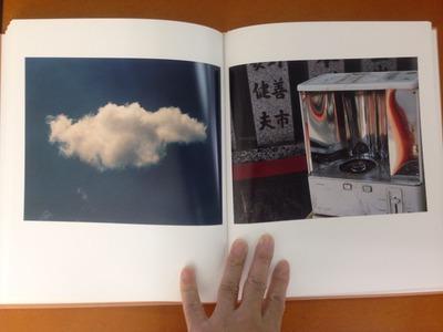 松本真理写真集「わたしのくに」5
