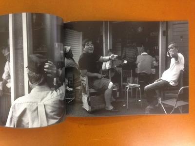 國領翔太写真集『匿名氏の町』3