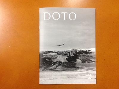 松井宏樹写真集『DOTO 2』