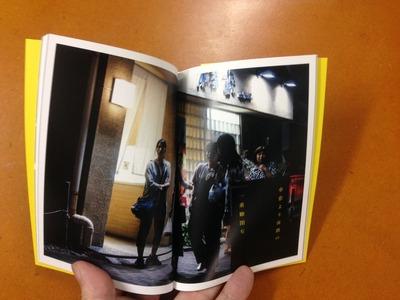 富永顕二写真俳句集「街景/夜」3