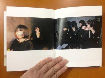 小野啓写真集『暗闇から手をのばせ』3