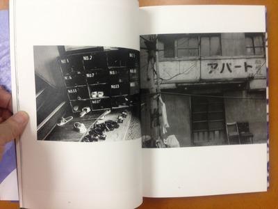 石内都写真集『肌理と写真』2