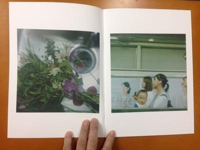 原美樹子写真集『PHOTOPAPER44|45』1