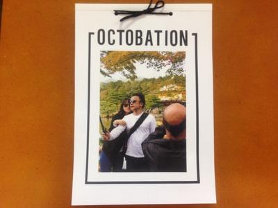小川正宏写真集『OCTOBATION』