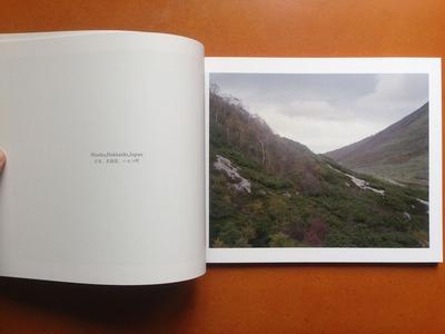 山下隆博写真集『眺めのいいところ』2