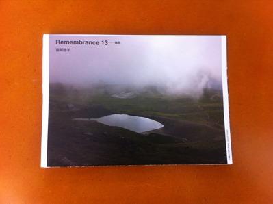 笹岡啓子写真集『Remembrance 13–旭岳』