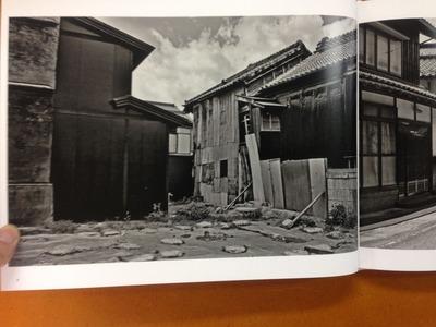 橋本勝彦写真集『遠い日』2