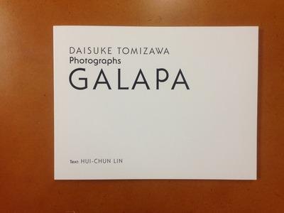 富沢大輔写真集『GALAPA』