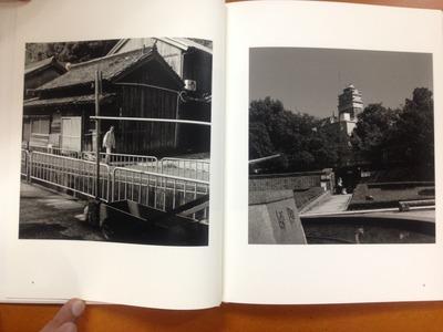 染谷學写真集『道の記』2