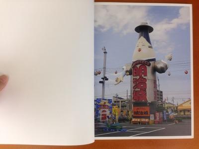 鍛冶谷直記写真集『Jpeg』1