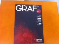 GRAF vol.02縮小