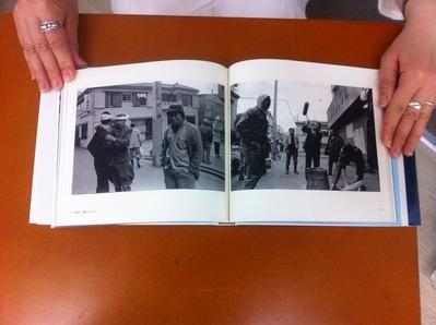 織田忍 編著『山谷への回廊 写真家・南條直子の記憶1979-1988』2