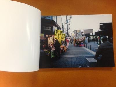 鈴木育郎写真集『Tokyo Hythmatic』1
