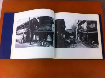丹野清志写真集『路地の向うに』2