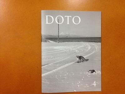 松井宏樹写真集『DOTO 4』