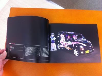 坂口トモユキ写真集『痛車Z+』2