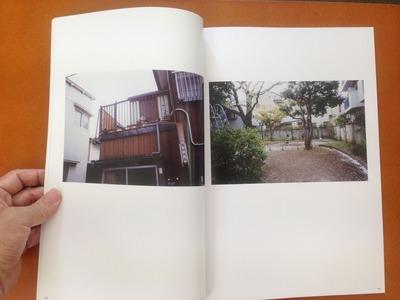GRAF Vol.06 松谷友美