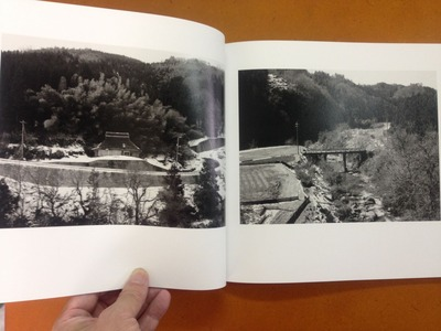 成合明彦写真集『遙かなる河』4