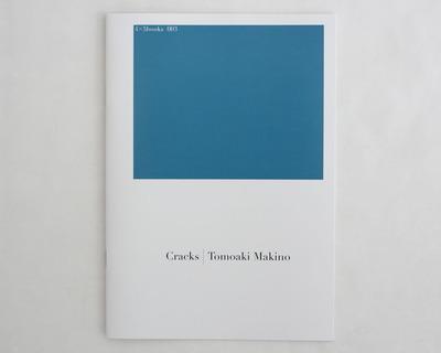 Tomoaki Makino _cracks_front