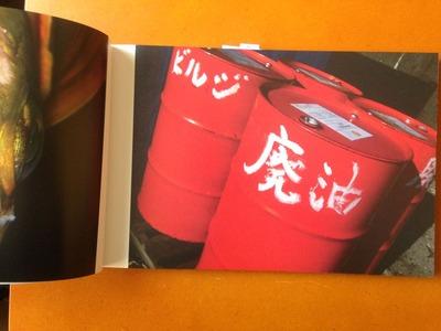 松井一泰写真集『MILD NATURE』3