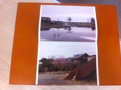笹岡啓子写真集『Remembrance 7 — 小高』1