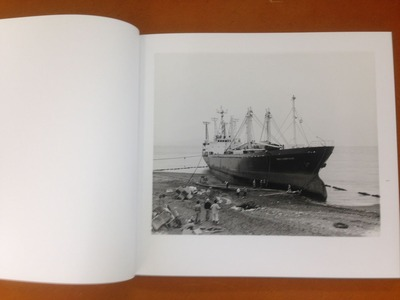 和久六蔵写真集『荼毘の夏』1