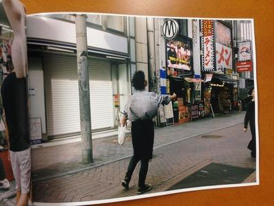 石毛優花写真集『Vinyl Body』3