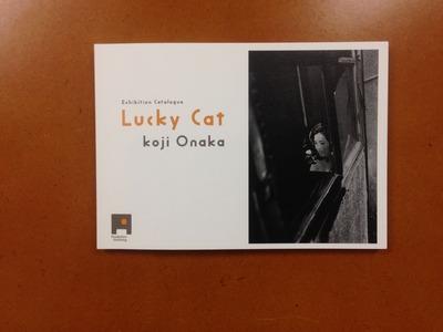 尾仲浩二写真集『Lucky Cat Catalogue』