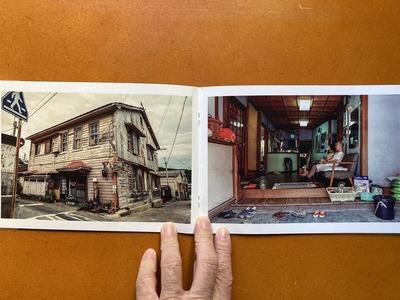 林朋彦写真集『2020年 ネガの旅 紀伊半島1990』3