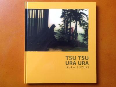 鈴木郁子写真集『TSU TSU URA URA』