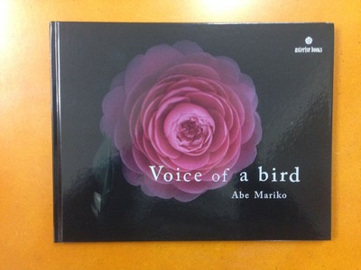 Abe Mariko写真集『Voice of a bird』